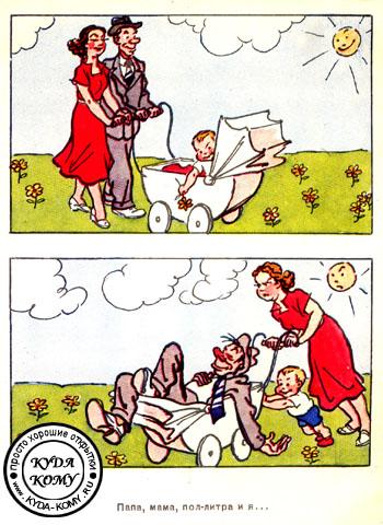 открытки 5: