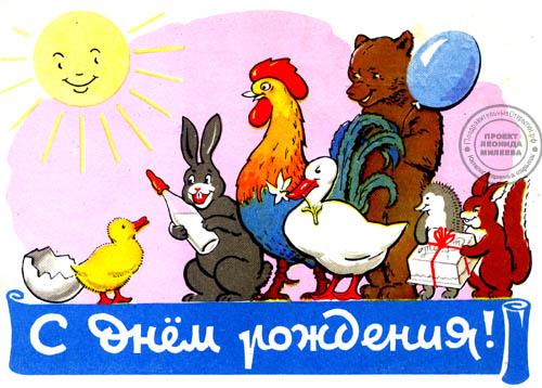 Открытки с 8 марта советские открытки