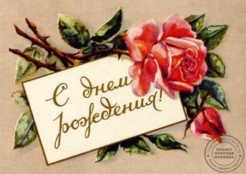 Картинки для открытки с днем рождения своими